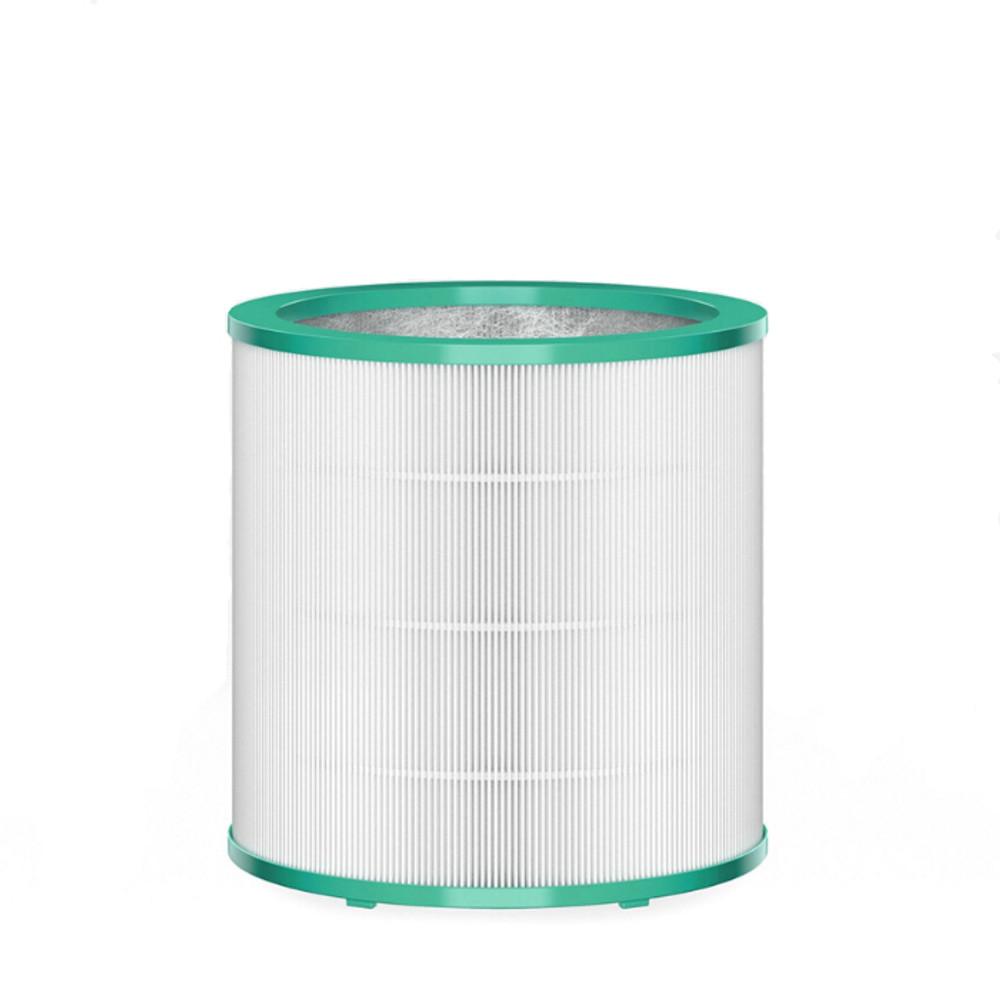 Dyson 968103-07 Air Purifier Tower Filter