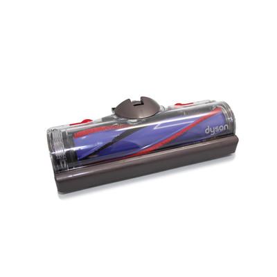 Dyson DC51 965071-02 Cleanerhead