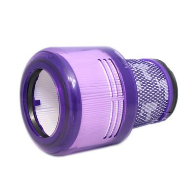 Dyson V11 HEPA Filter