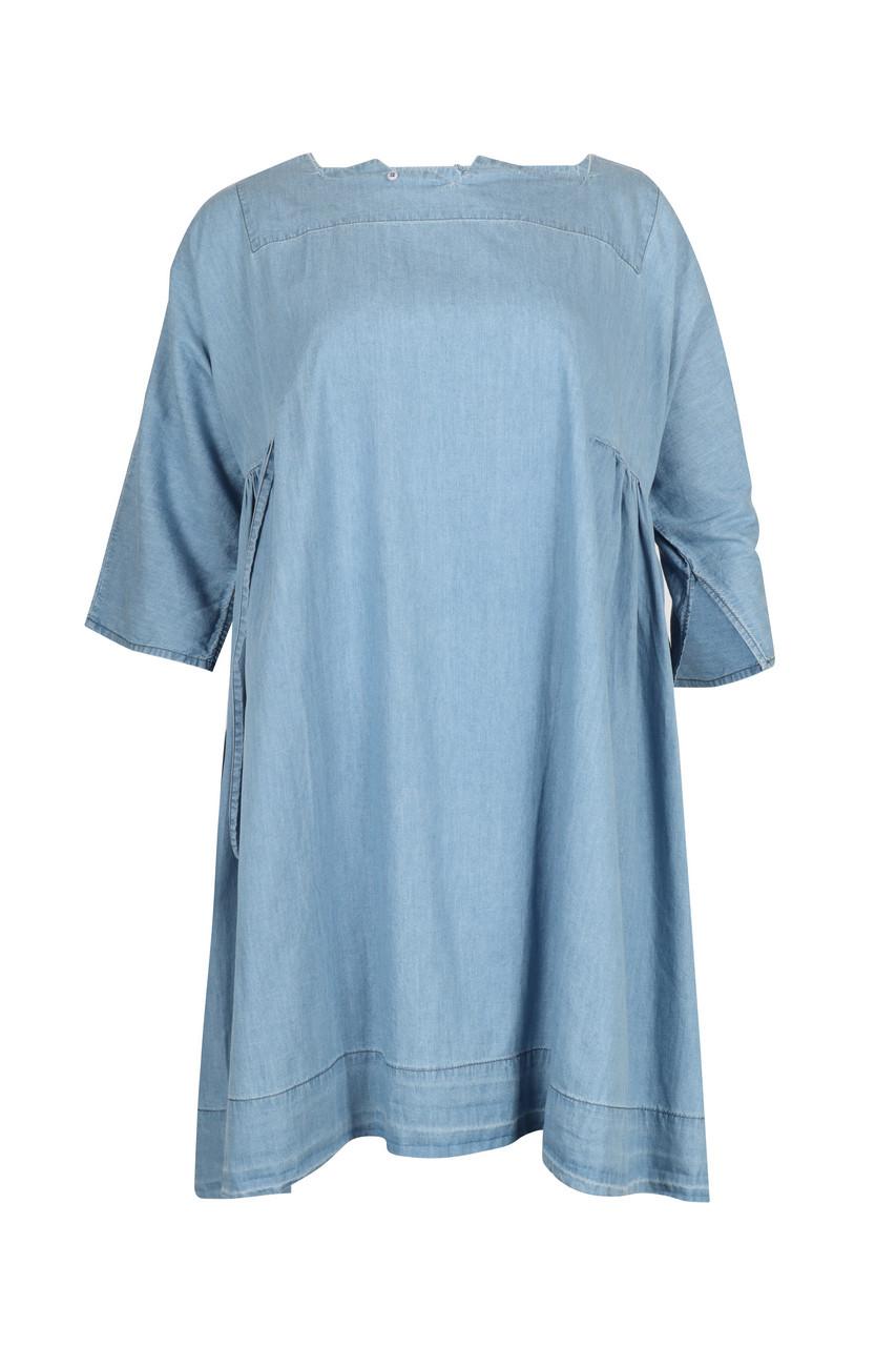 Denim Waist-Strap Dress