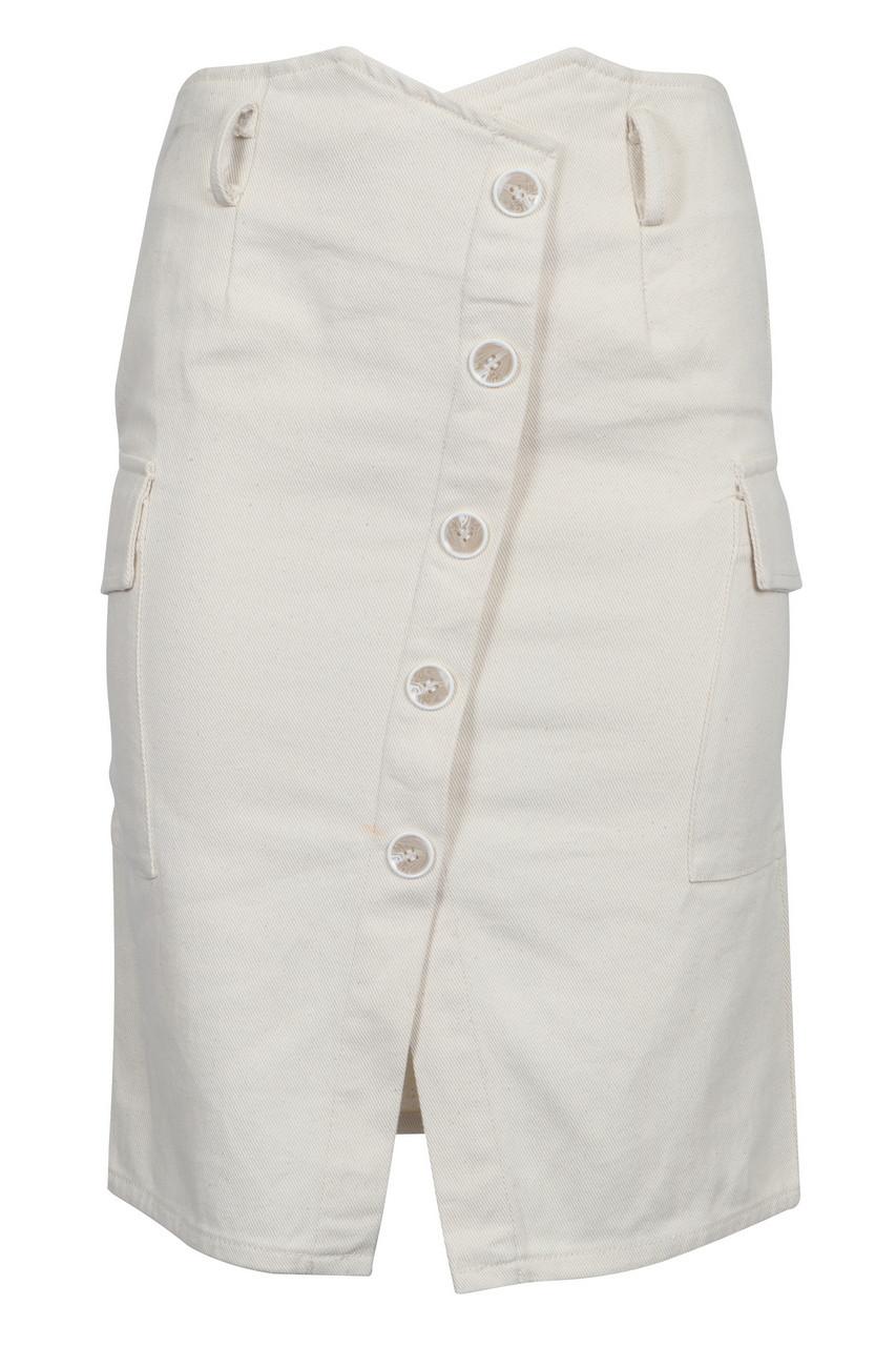 High Waist Front button Down Skirt