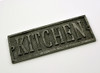 Kitchen Plaque
