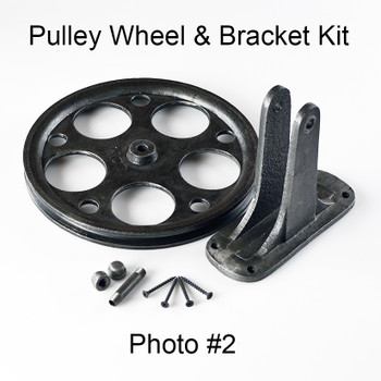 Pulley Wheel Light