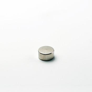 1/8 IPS Finial Cap - Polished Nickel Finish