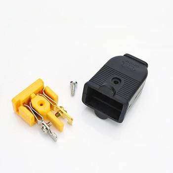 Vintage Connector