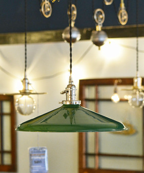 Large Pendant Shade