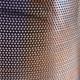 Perforation Shade