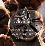 Ginger & Black Garlic Infused Olive Oil 375ml