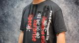 Shirt, SSVoA