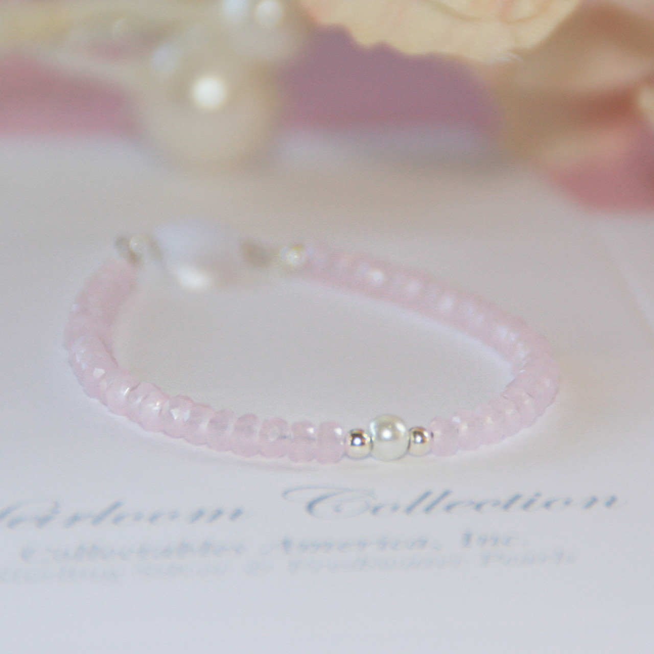 "STG-271  Infant Delicate 4 1/2"" pink and single FW pearl Sterling Silver bracelet"