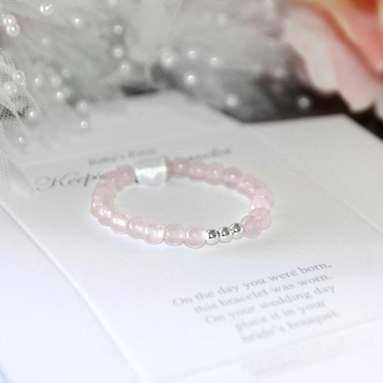 STG-270 Pink and Sterling Silver First Keepsake Bracelet for Infant