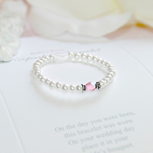 CJ-533 First Bracelet/Bride Keepsake Infant First Bracelet-Top Seller