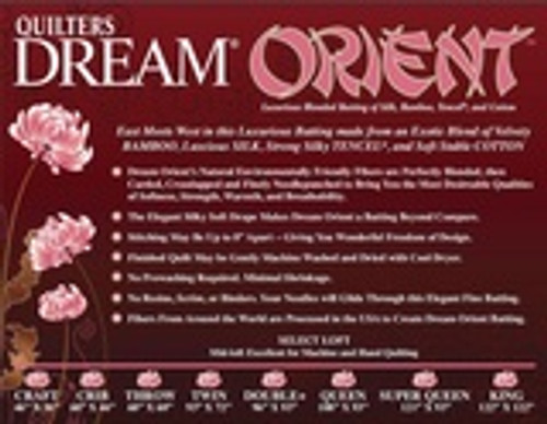 Quilter's Dream Orient Select Natural Crib 60 x 45