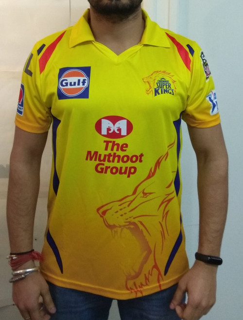 12a5833ce ... IPL CSK Jersey - MS Dhoni (Indian Sizes) ...