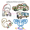 Christmas Vacation Movie Applique 5 Design Set