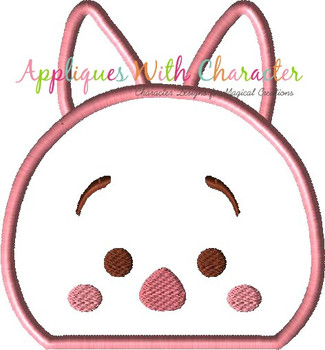 Honey Bear Pig Peeker Applique Design