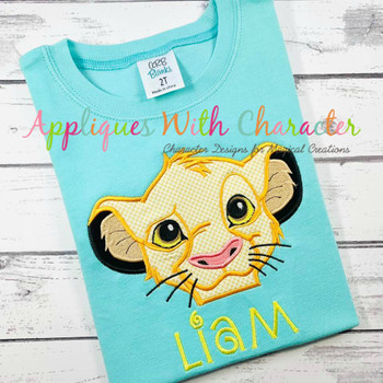 Lion Royalty Simba Peeker Applique Design