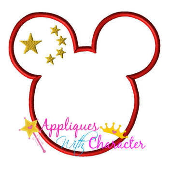 Chinese China Flag Mr Mouse Head Epcot  Applique Design
