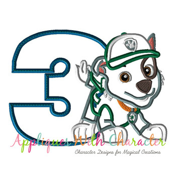 Pup Patrol Rockie Three  Applique Design