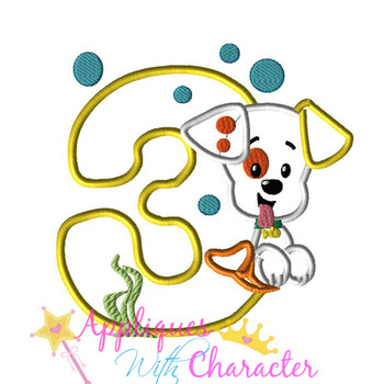 Bubble Puppy THREE Applique Design