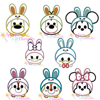 Easter Bunny Tsum Tsum Applique Design SET