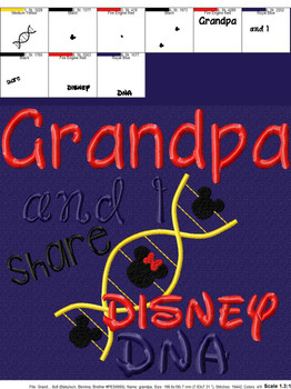 Grandpa and I Share Disney DNA Embroidery Saying Design