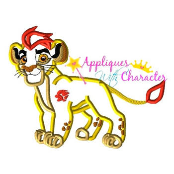 Lion Guard Inspired Applique Design