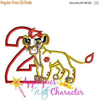 Lion Guard TWO Inspired Applique Design