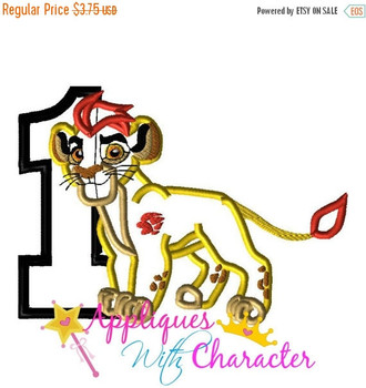 Lion Guard ONE Inspired Applique Design