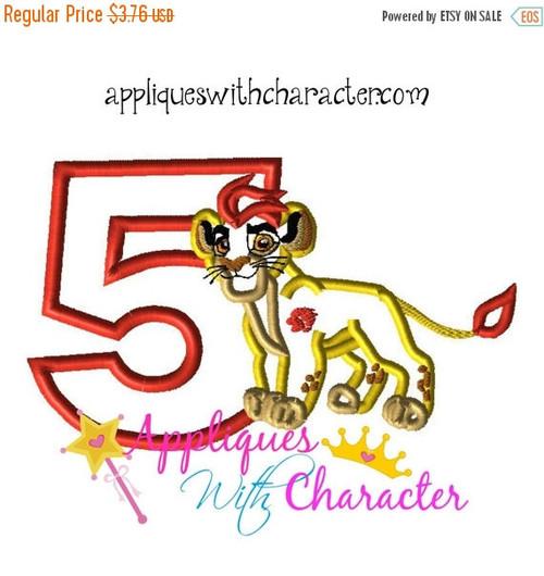 Lion Guard FIVE Inspired Applique Design
