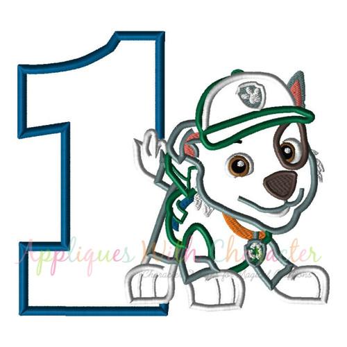 Pup Patrol Rockie One  Applique Design