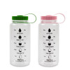 The Increment Bottle Summit Beaker His & Hers 2 Pack