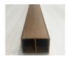 ECEIL Wall Baffle Golden Oak
