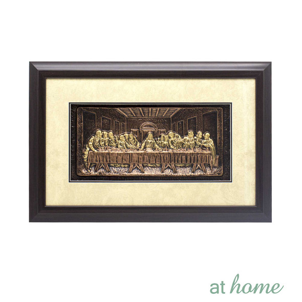 Athome Last  Supper (Small)  Wall Frame Dark Brown