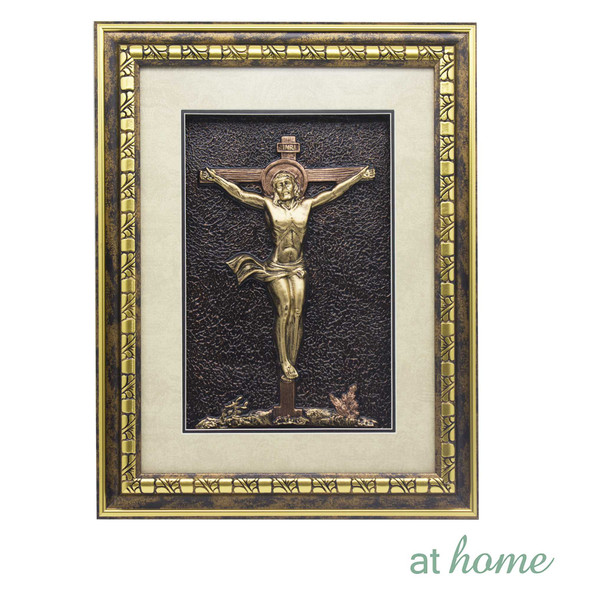 Athome Crucifix  Wall Frame Dark brown