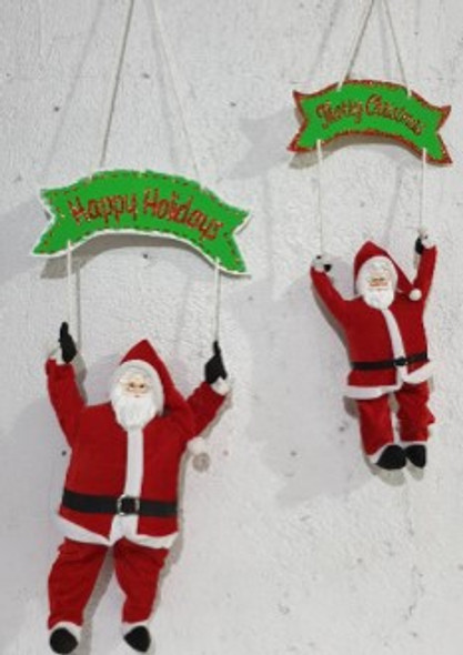 Christmas Hanging Wood Banner-Small