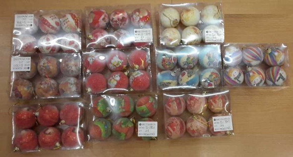 RHM1707-002 6pc Small Frosted Christmas Balls Assorted Design
