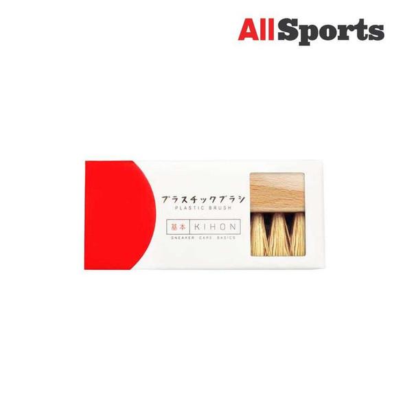 AllSports Kihon Nylon Brush 01