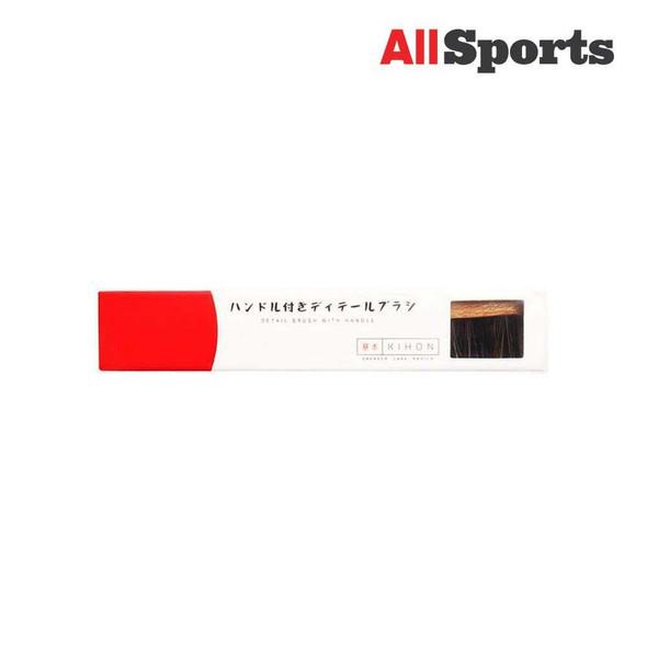 AllSports Kihon Detail Brush 02