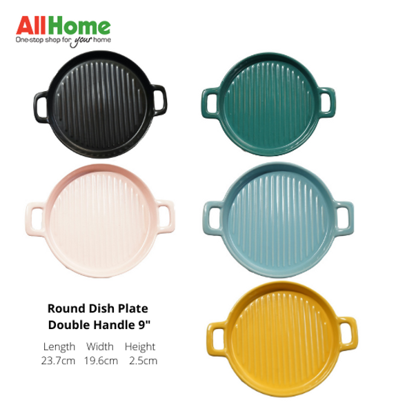 Round Dish Plate Double Handle 9in
