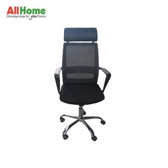 Pierce HH-Noah Executive Chair