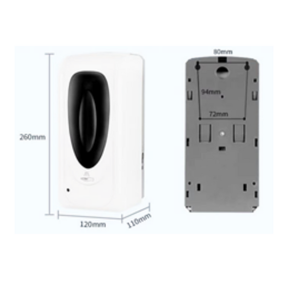 BRAUHN ADDIE ASD-ZYQA110DC AUTOMATIC SOAP DISPENSER