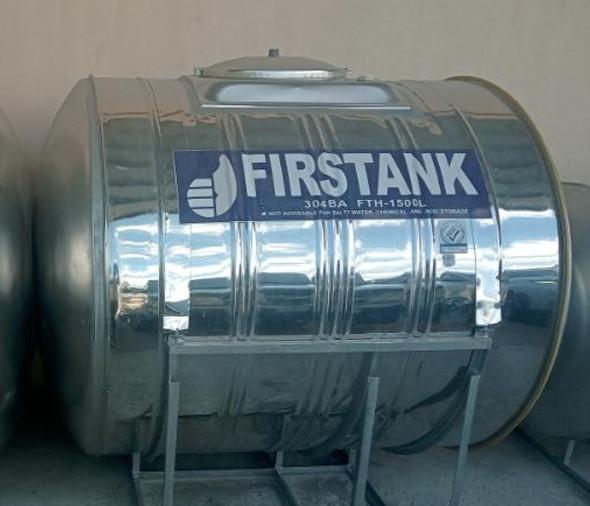 FIRST TANK HORIZONTAL WATERTANK FTH-1500L