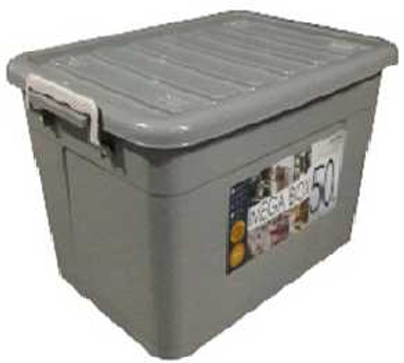 MEGA STORAGE BOX 50L GRAY