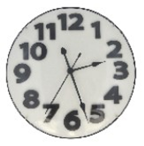 Z17W-186-P 31cm Wall Clock