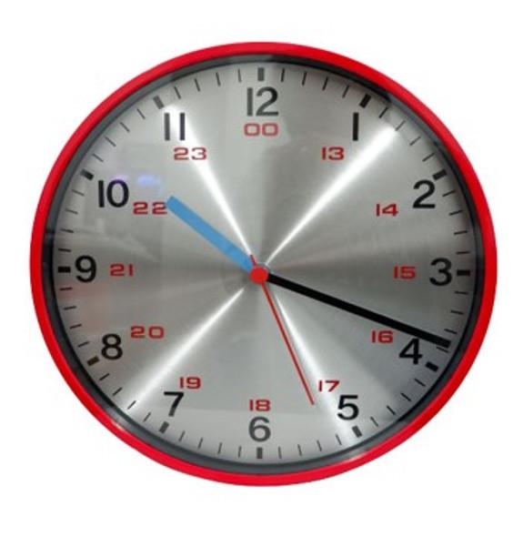 IG2412-RD 31cm Wall Clock