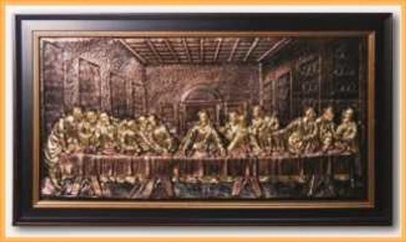 Wall Art 21x37 The Last Supper 3
