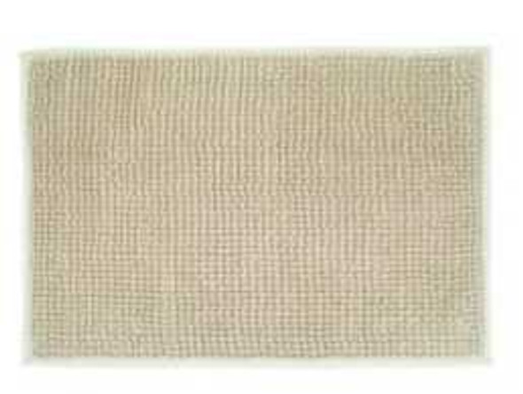"40""x60"" Beige Gray Microfiber Bathrug"