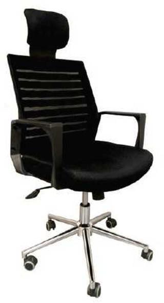 Natalie Executive Chair