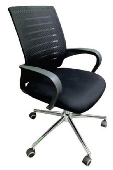 Novalee Office Chair